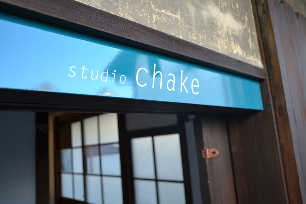 studio chake<br class=