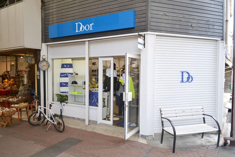Doorの画像1