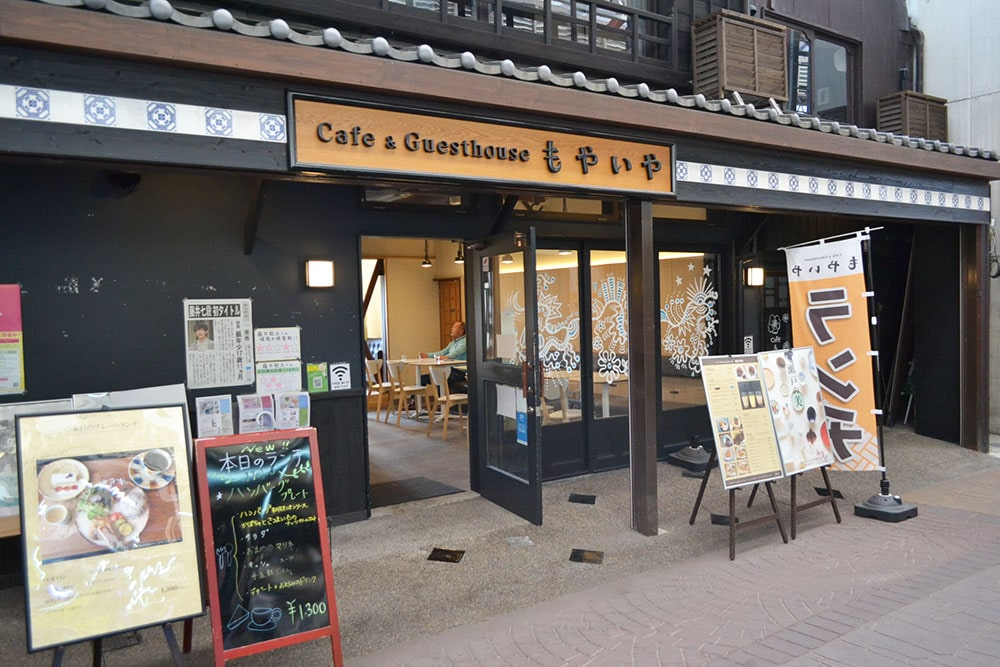 Cafe & Guest house もやいや