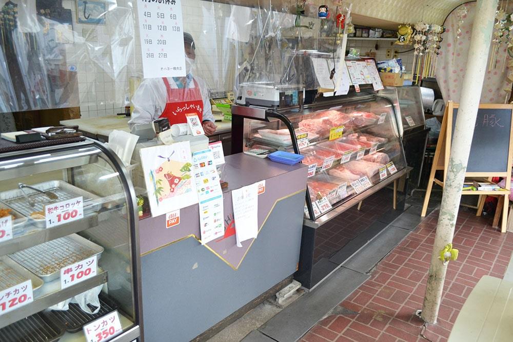 オハヨー精肉店の画像4