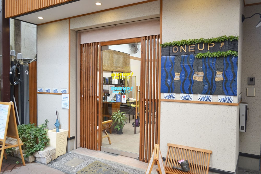 ONE UP!の画像1